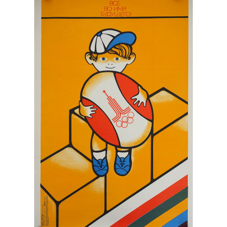 1979 Summer Olympics Moscow - Original Vintage Poster