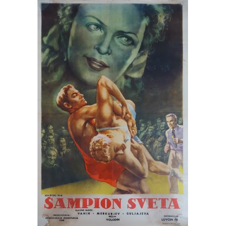 1954 Yugoslavian Wrestling Movie - Original Vintage Poster