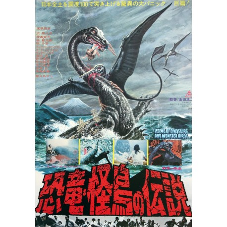 1976 Legend of Dinosaurs and Monster Birds - Sci-fi Movie Poster - Original Vintage Poster