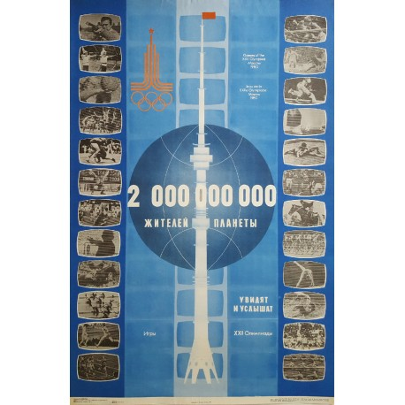 1980 Summer Olympics Moscow Soviet Union II - Original Vintage Poster