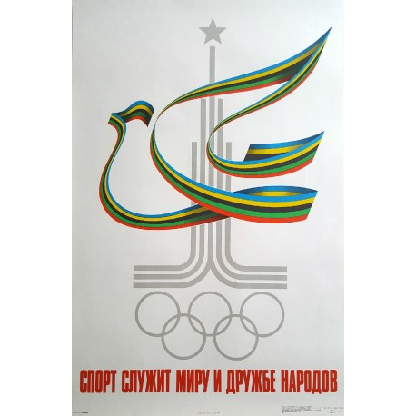 1980 Summer Olympics Moscow Soviet Union (Peace Dove) - Original Vintage Poster